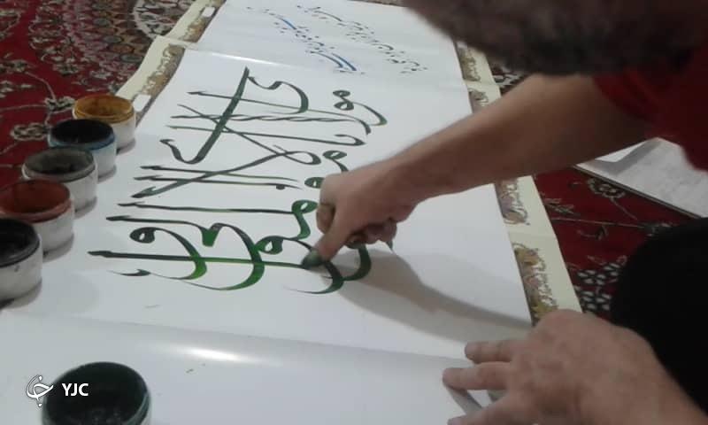 خوشنویسی با ناخن انگشت شست به مناسبت سالروز میلاد امام علی (ع)