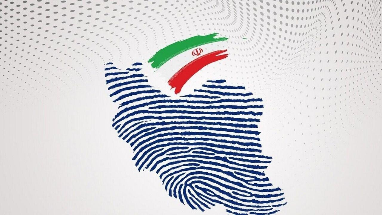 انتصاب سرپرست و اعضای ستاد انتخابات خراسان رضوی