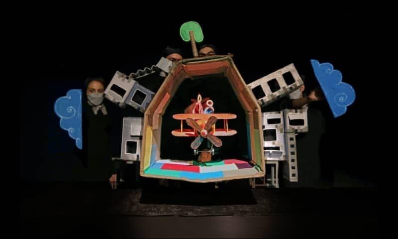 «فاصلهای به وسعت» نمایشی از عروسکهای بی دست و پا