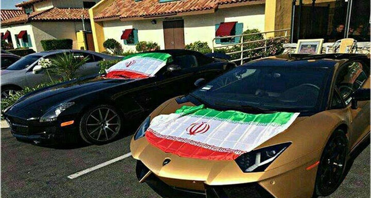 گزارش - تعریف خودروی لوکس در دنیا و ایران چیست؟/تعریف خاص ایران از خودرو لوکس/خودروی لوکس؛ کابوسی برای تولید خودروهای داخلی
