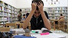 تاثیر زیانبار بازار مکاره مؤسسات و انتشارات آموزشی بر کنکور