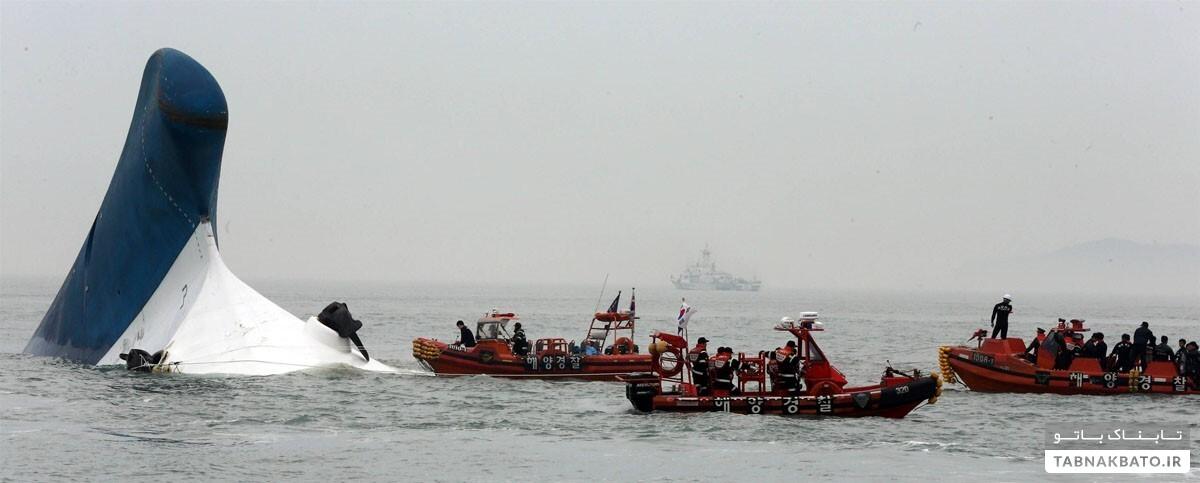 ماجرای مرموز غرق شدن کشتی دانشآموزان کرهای