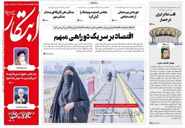 نگرانیهای جهش یافته در خوزستان / پایان صبر راهبردی ایران / نان محتکران در روغن است