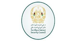 شورای امنیت ملی افغانستان: طالبان مسئول اصلی تلفات غیر نظامیان هستند
