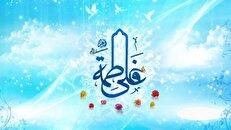 رمز همکفو بودن امام علی (ع) با حضرت زهرا (ع) چه بود؟