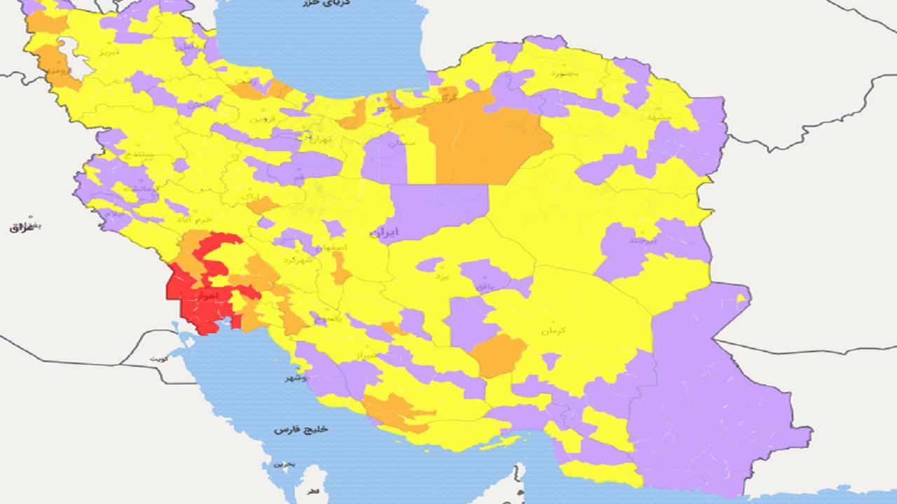 آخرین رنگبندی کرونایی شهرهای کشور/ فهرست شهرهای قرمز و نارنجی اعلام شد