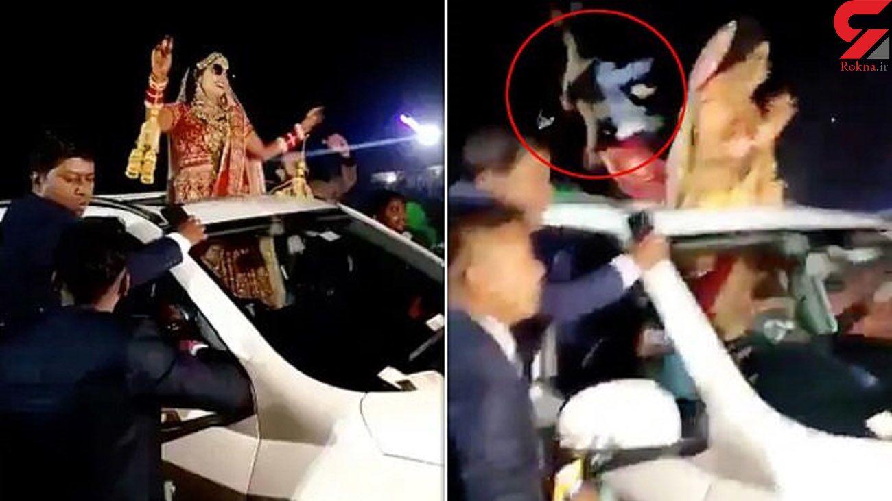 تصادف مشکوکی که شب عروسی را به عزا تبدیل کرد + عکس