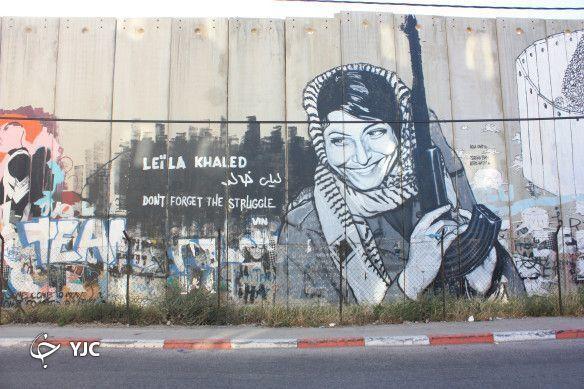 تاریخچهای از مقاومت زنان در غزه و کرانه باختری