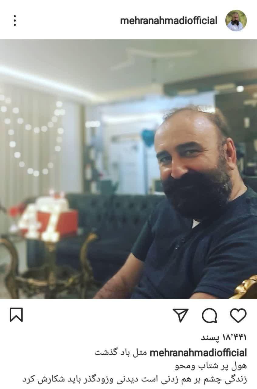 تولد بازیگر پایتخت