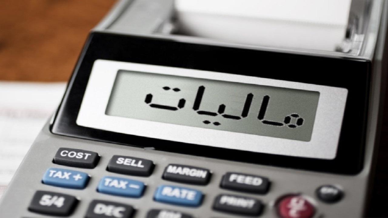 نمایندگان نرخ مالیات بر درآمد حقوق کارکنان دولتی و غیردولتی را تعیین کردند
