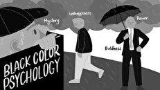 از روانشناسی رنگ سیاه چه میدانید؟