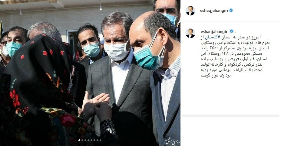 طعنه مدیر مسئول روزنامه جوان به کشف جدید آمریکا / یادی از شهدای مدافع حرم در توئیت وزیر اسبق ارشاد