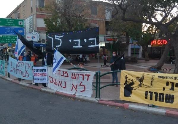 نهمین ماه متوالی اعتراضات علیه بنیامین نتانیاهو از تلآویو تا فنلاند