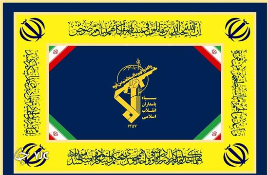 سپاه پاسداران فرزندی خلف برای حفظ انقلاب اسلامی + تصاویر