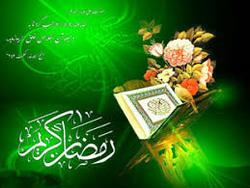 ماه مبارک رمضان در قاب شبکه اشراق