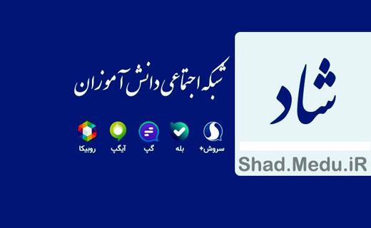 سایه محرومیت،چالشی بزرگ برای آموزش مجازی دانش آموزان سیستان و بلوچستان