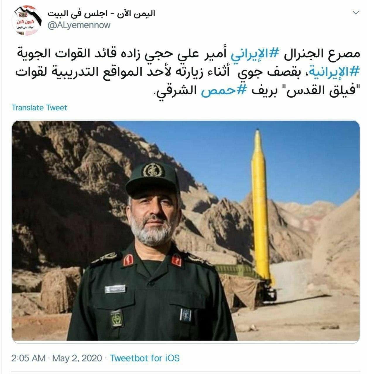 تکذیب خبر شهادت سرادر حاجی زاده توسط یک منبع آگاه در هوافضای سپاه
