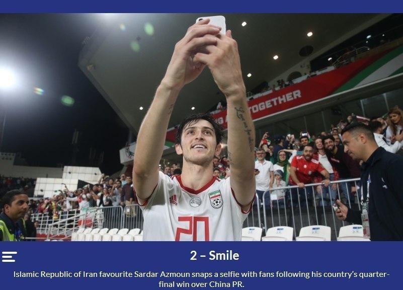 لبخند سردار ایرانی سوژه جدید AFC