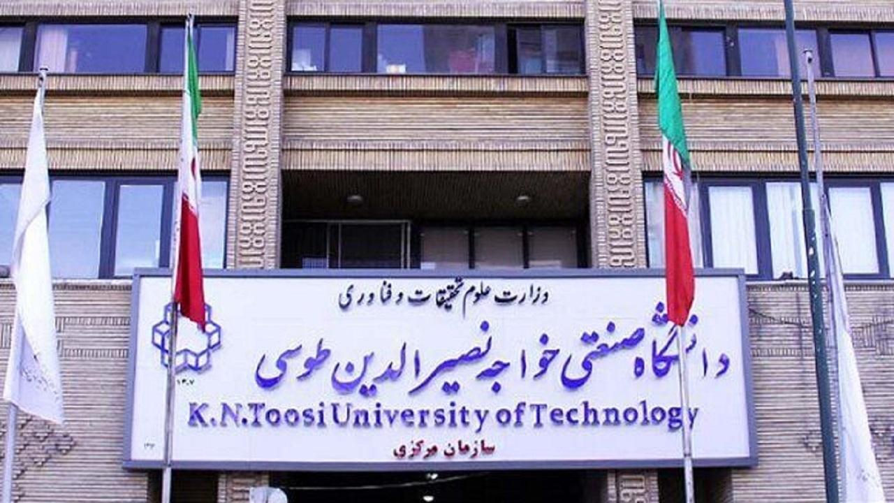 دریافتی/ موفقیت دانشگاه صنعتی خواجه نصیرالدین طوسی برای اولین بار در رتبه بندی جهانی RUR