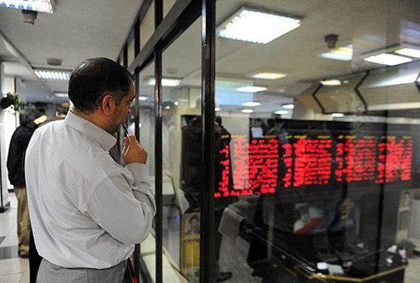 بازار بورس بهتر است یا فرابورس؟