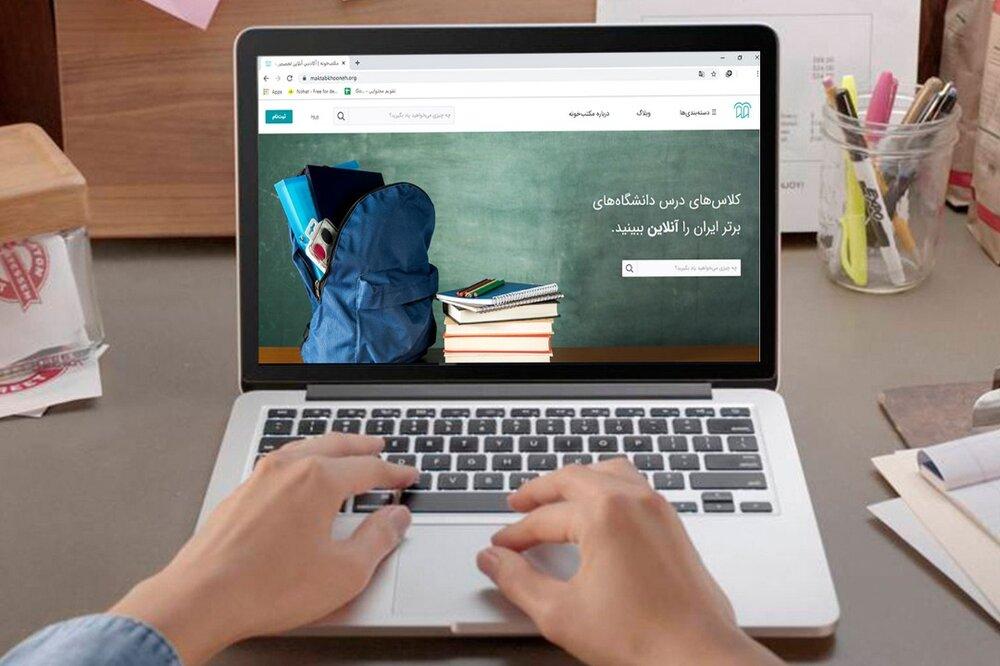 نابالغ بودن آموزش الکترونیکی در ایران