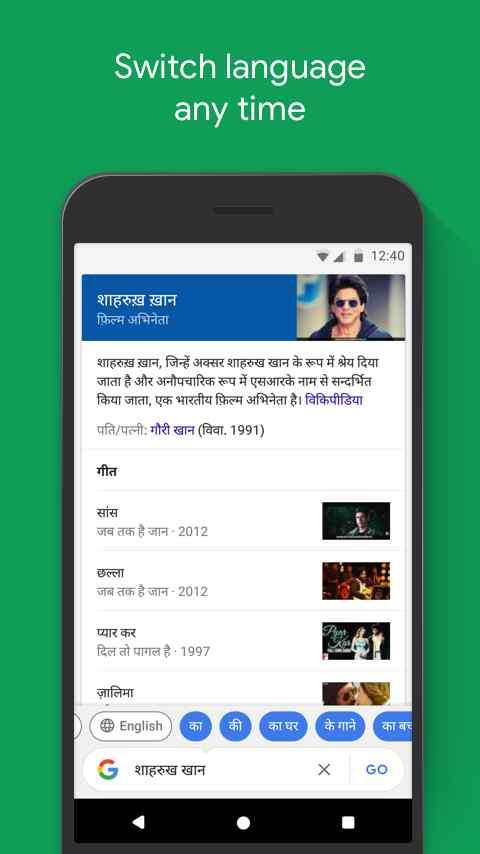 دانلود Google Go