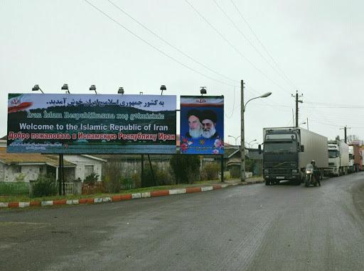 جاده ترانزیتی آستارا-آذربایجان ساخته میشود