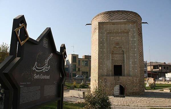 برج سه گنبد؛ بنایی که مهارتهای معماران ایرانی را به رخ جهان میکشد