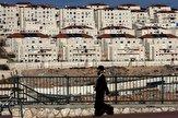 11849606 757 موافقت رژیم غاصب و کودک کش صهیونیستی با ساخت ۷ هزار واحد مسکونی جدید در قدس اشغالی