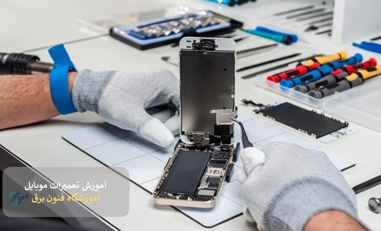 چگونه درآمد ۷ تا ۱۵ میلیونی از شغل تعمیرات موبایل به دست آوریم؟