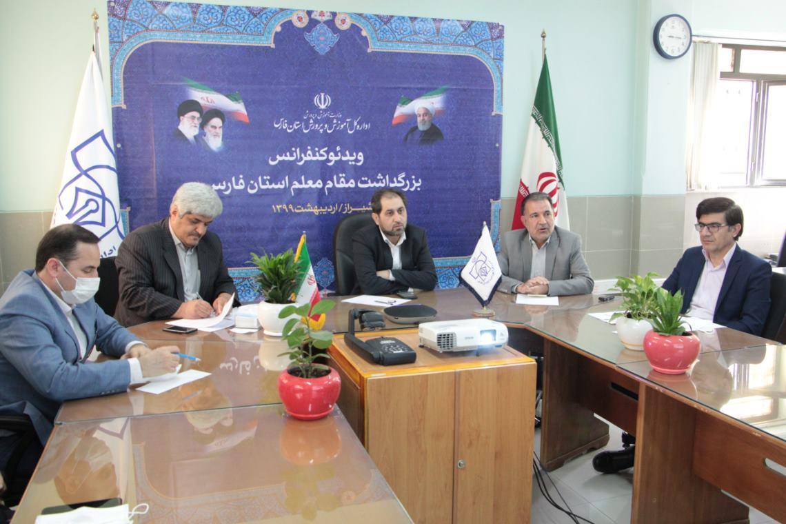 تقدیر از ۵۰۰ معلم نمونه استانی و منطقهای در فارس