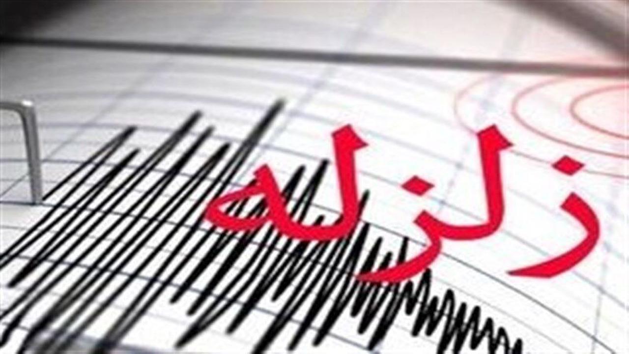 زلزله های مرگباری که در نقاط مختلف دنیا رخ داده است!