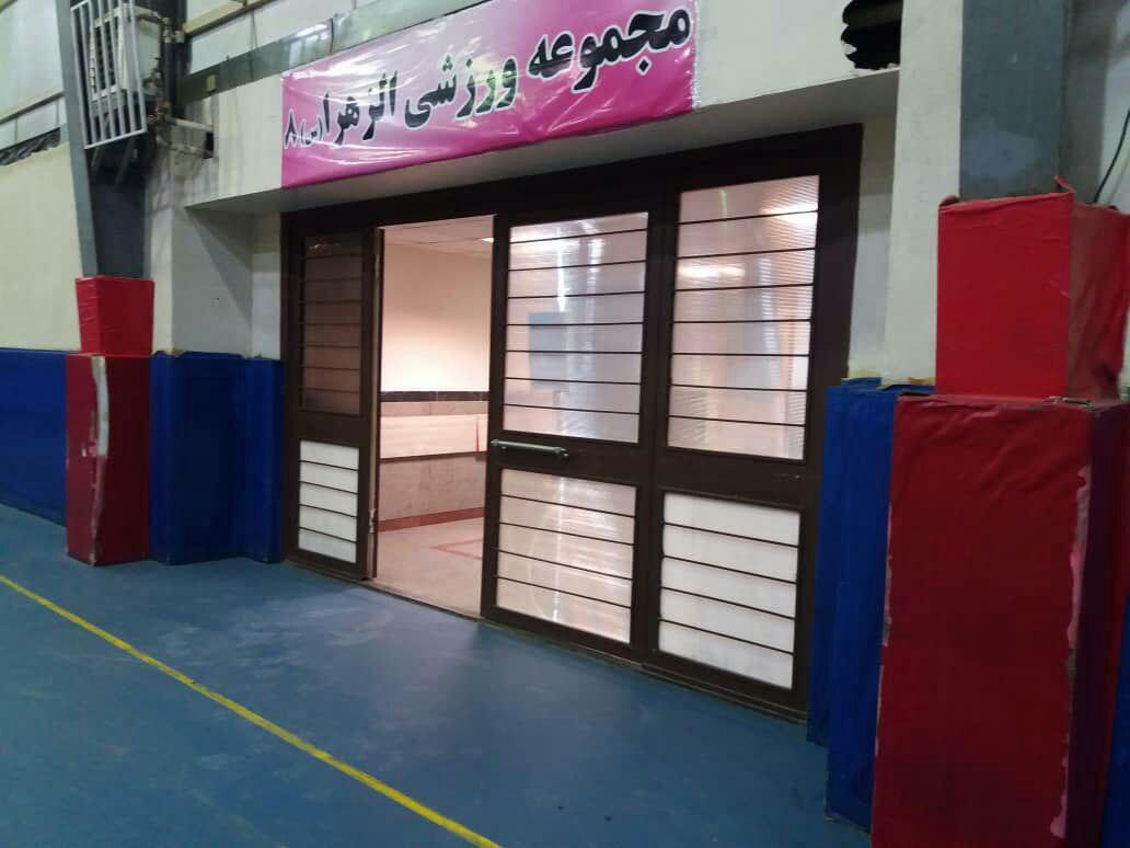 مراکز تخلیه امن اضطراری مناطق ۲۲ گانه تهران