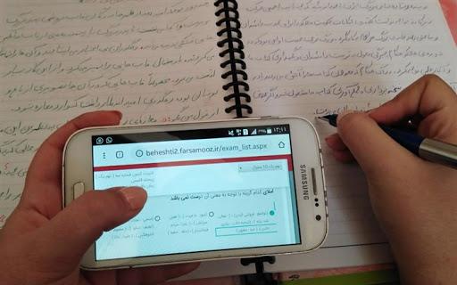 راه اندازی نسخه ویندوز شبکه شاد/ اما و اگرهای برگزاری امتحانات مجازی