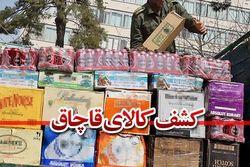 کشف کالاهای قاچاق میلیاردی در طرح عملیاتی پلیس زنجان