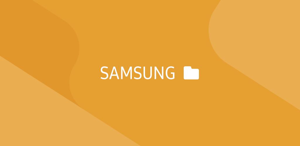 دانلود Samsung My Files