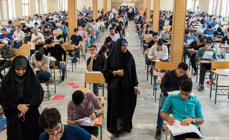 شرایط و ضوابط شرکت فرهنگیان رسمی یا پیمانی در آزمون کاردانی به کارشناسی ۹۹