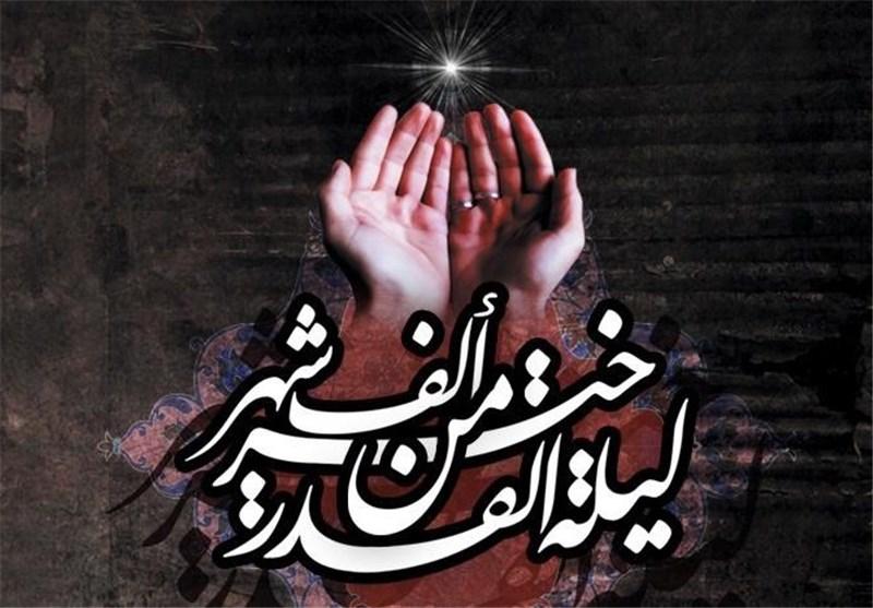 پیامکهای تسلیت ویژه شب نوزدهم ماه مبارک رمضان