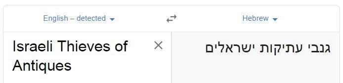 چرا لوگوی سریال «زیرخاکی» تغییر کرد؟
