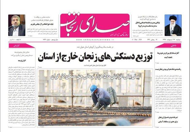توزیع دستکش های زنجان خاج از استان/گوشت چرخ کرده آماده از قصابی نخرید