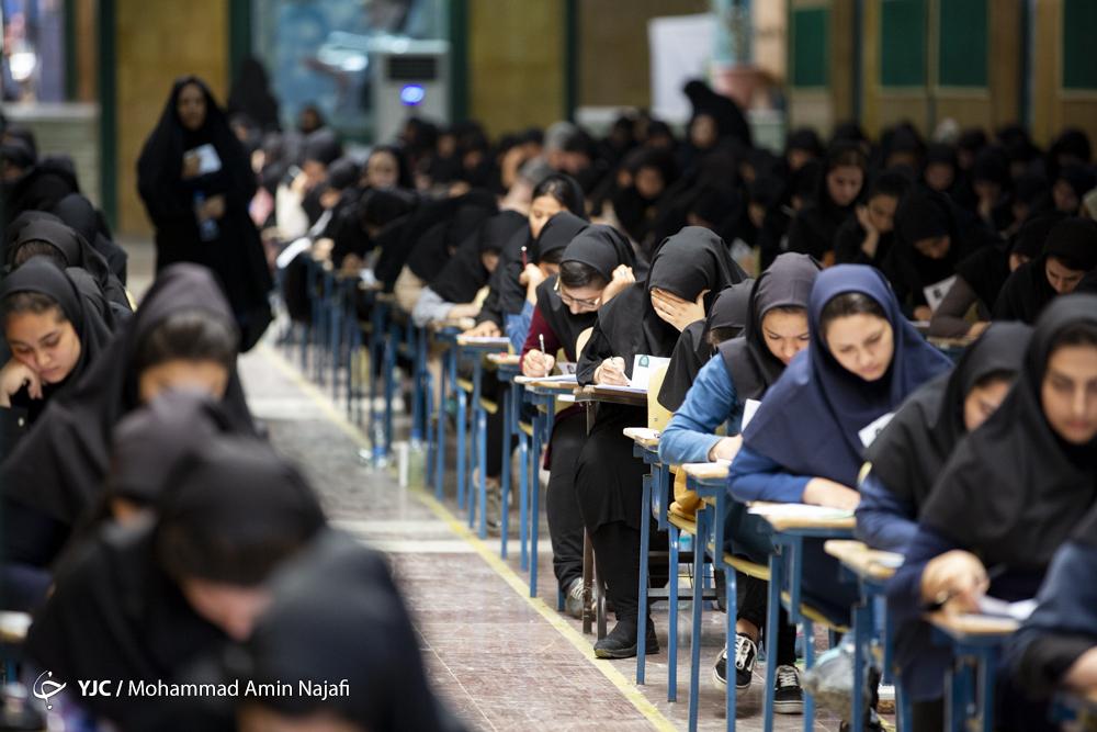 فهرست قوانین و مقررات  آزمون وکالت سال ۱۳۹۹اعلام شد
