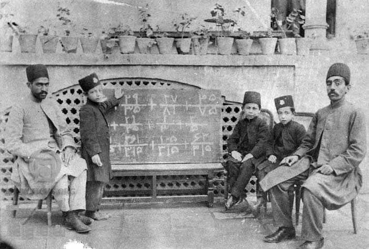 کلاس ریاضی دوران قاجار + عکس