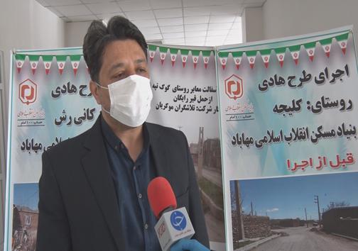 کمک مسئولان مهابادی به دختر حادثه دیده روستای شین آباد پیرانشهر