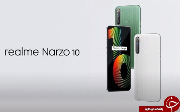 ریلمی Narzo 10