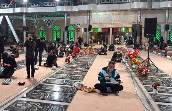 نوای الغوث الغوث گیلانیان در نخستین شب از لیالی قدر