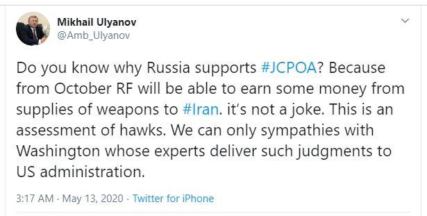 توییت کنایه آمیز اولیانوف به آمریکا درباره دلیل حمایت روسیه از برجام