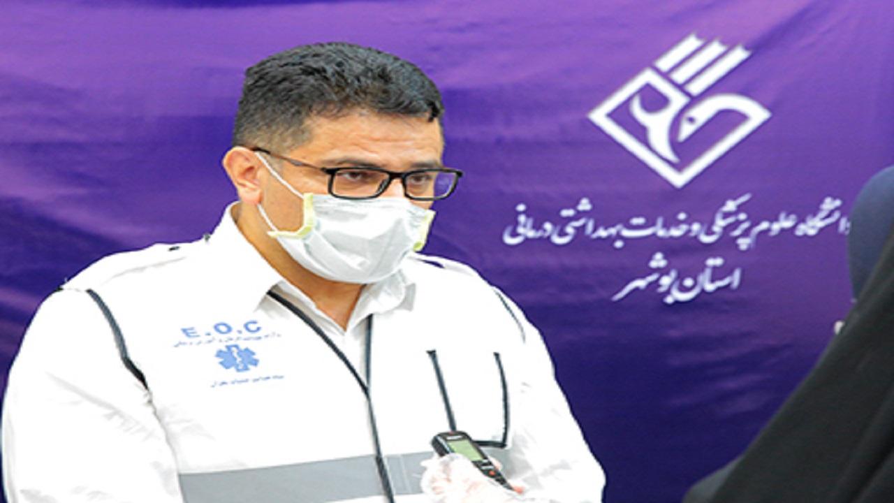 کشمیری دانشگاه علوم پزشکی بوشهر