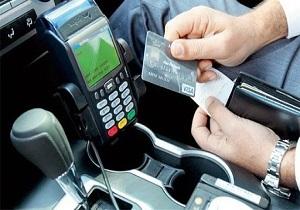 تجهیز تمام تاکسیهای قم به «نشان پرداخت»