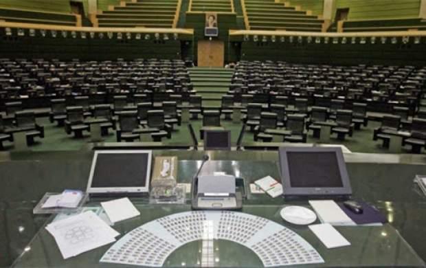فصل یازدهم از مجلس چگونه کار خود را آغاز می کند؟/چگونگی تشکیل بخش های مختلف در مجلس نو