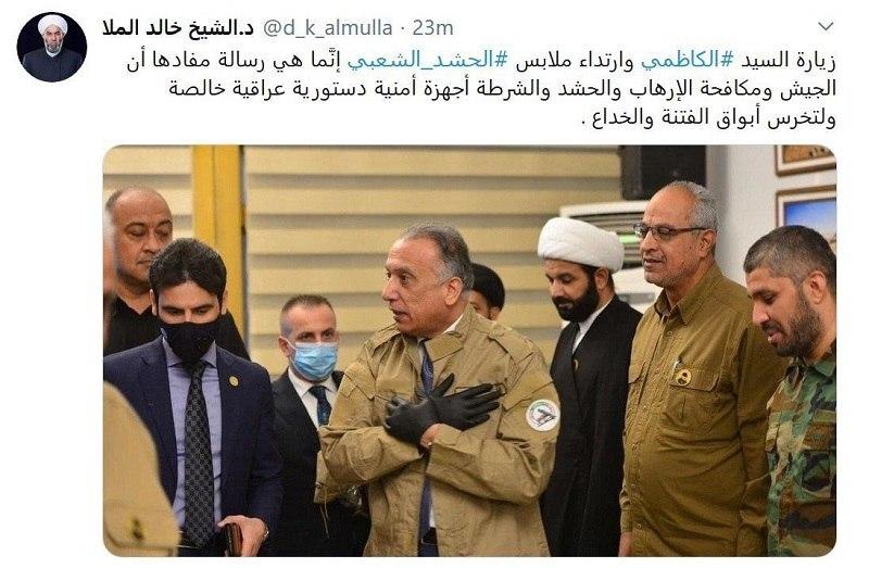 رئیس جماعت علمای اهل سنت عراق: رسانههای فتنهگر و فریبکار خفه شوید